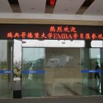 Executive MBA 2011 – 2013: trip to China