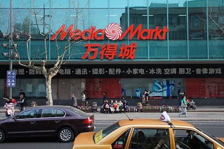 MediaMarkt, Huaihai Road, Shanghai