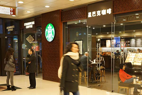 Starbucks Coffee in Shanghai