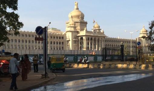 Vidhana Soudha - state capitol building