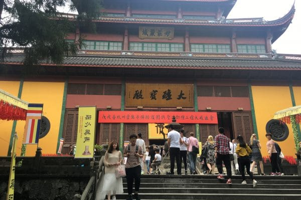 Reflections from a China visit